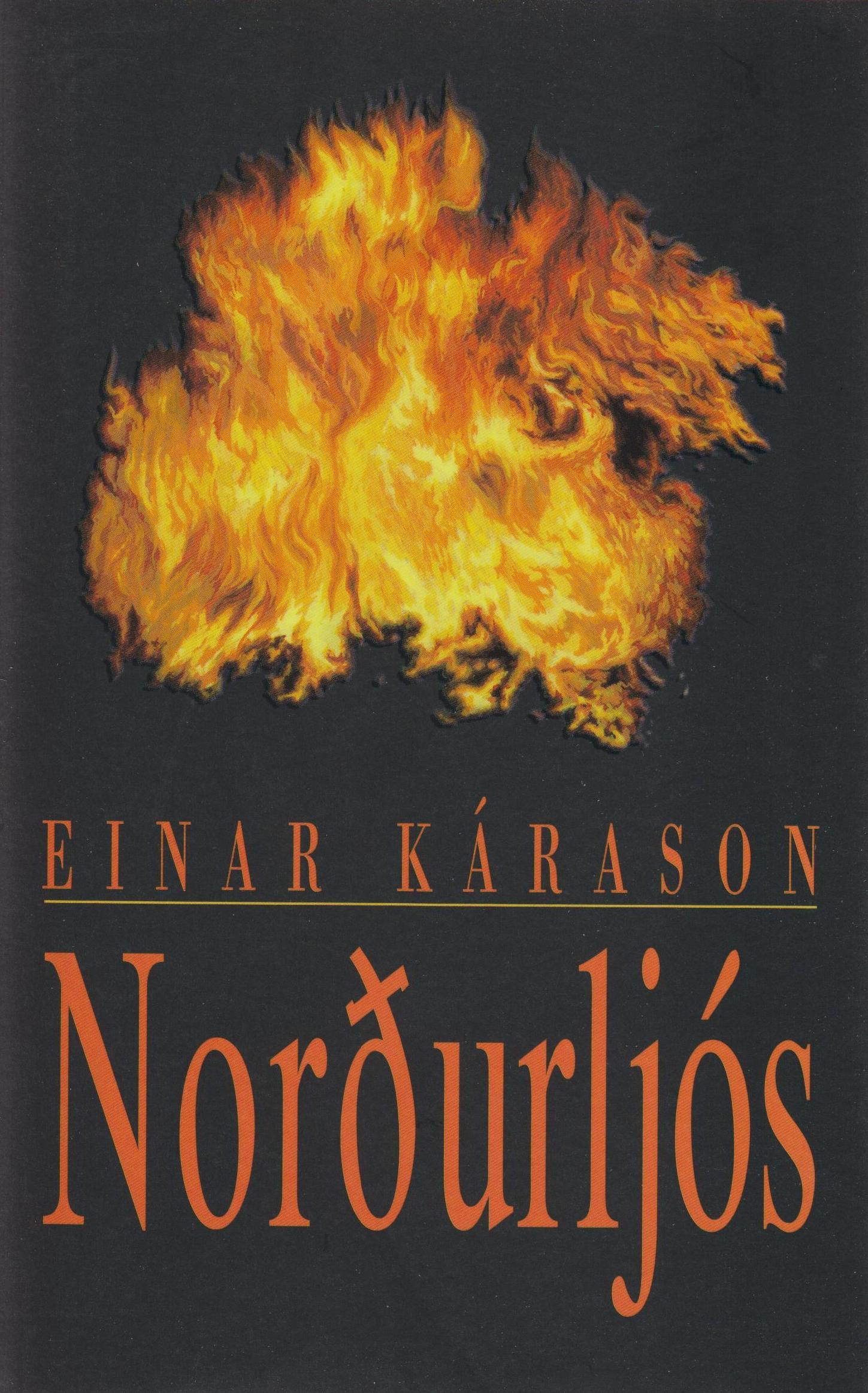 Norðurljós