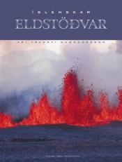 islenskar_eldstodvar