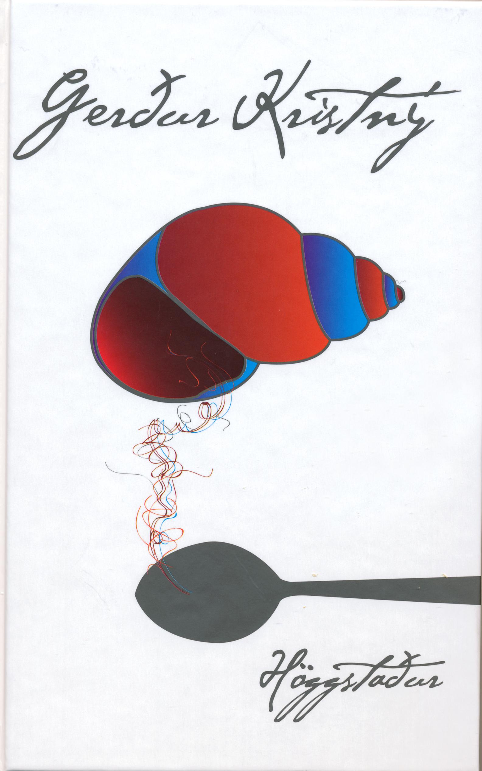 Ég veit þú kemur – Þjóðhátíð í Eyjum 2002