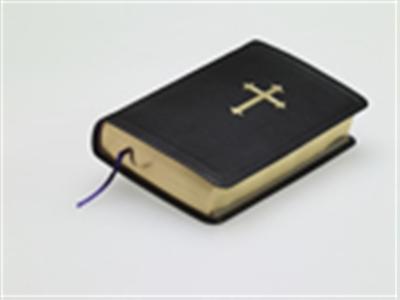 Biblía minni svört mjúk