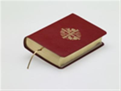 Biblía minni rauð mjúk
