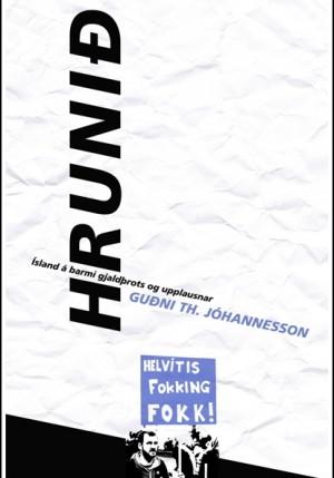 Hrunið, eftir Guðna Th. Jóhannesson