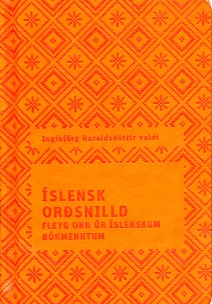 Íslensk orðsnilld