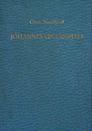 Jóhannesarguðspjall