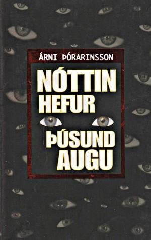 Nóttin hefur þúsund augu eftir Árna Þórarinsson