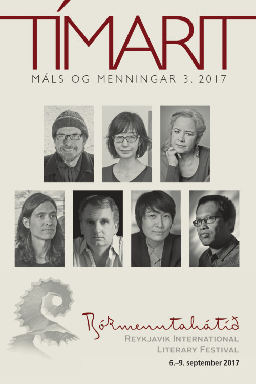 TMM3 2017