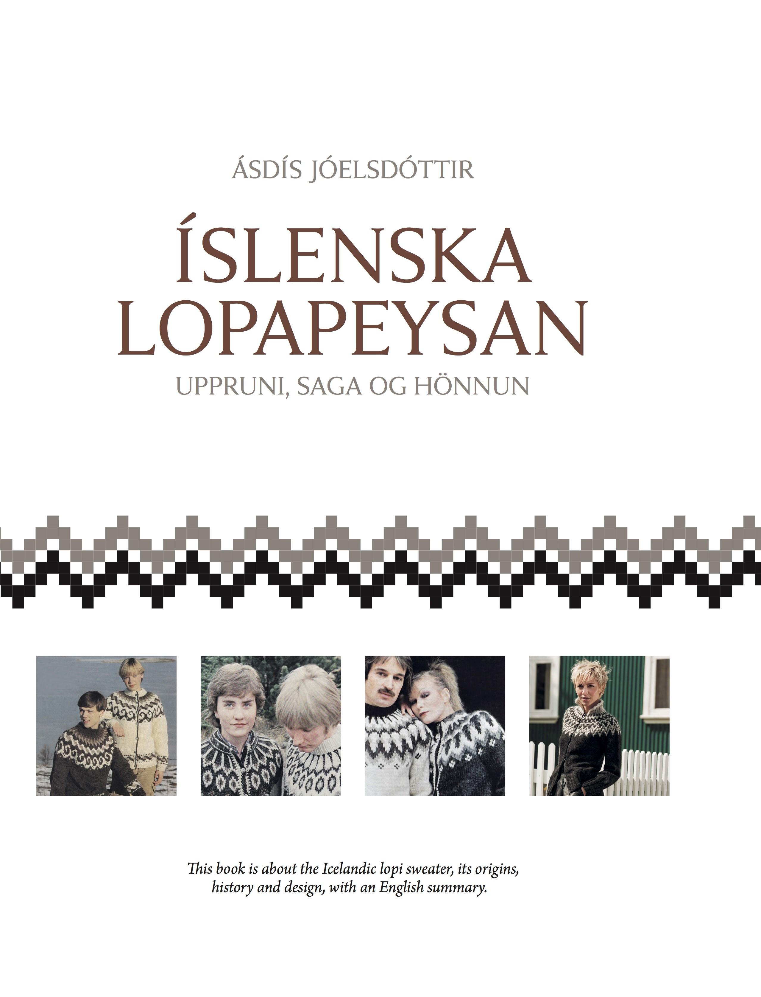 Íslenska lopapeysan – uppruni, saga og hönnun