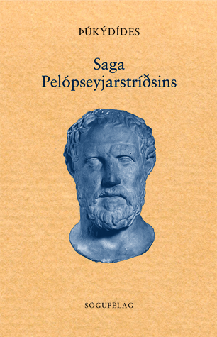 Saga Pelópseyjarstríðsins
