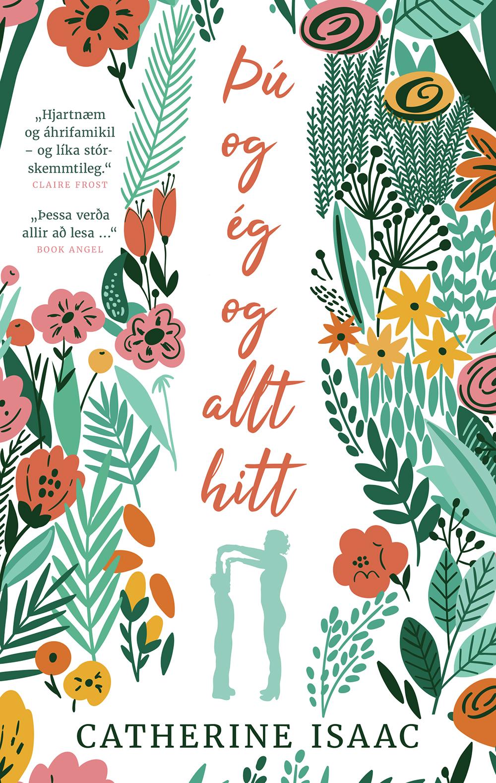 Þú og ég og allt hitt