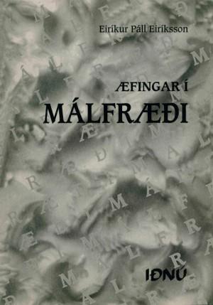Æfingar í málfræði