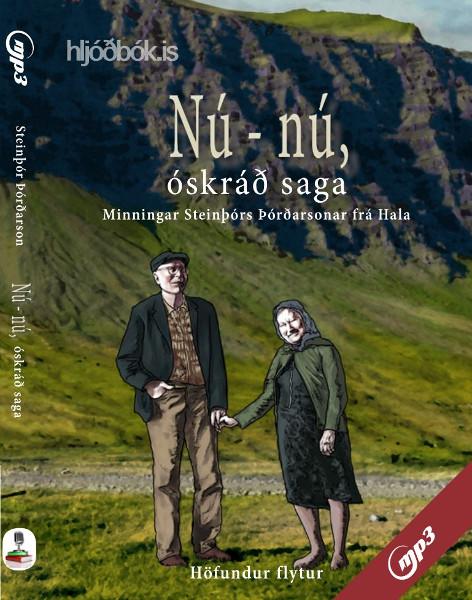 Nú - nú, óskráð saga: hljóðbók