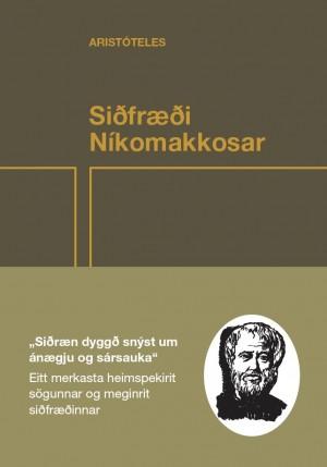 Siðfræði Nikómakkosar