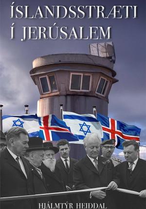 Íslandsstræti í Jerúsalem