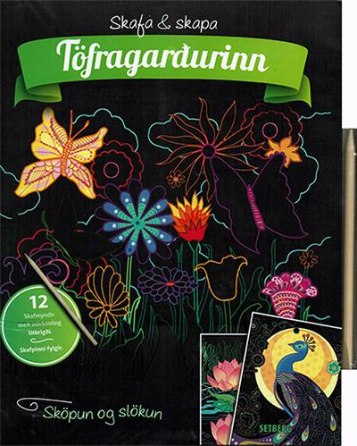 Töfragarðurinn