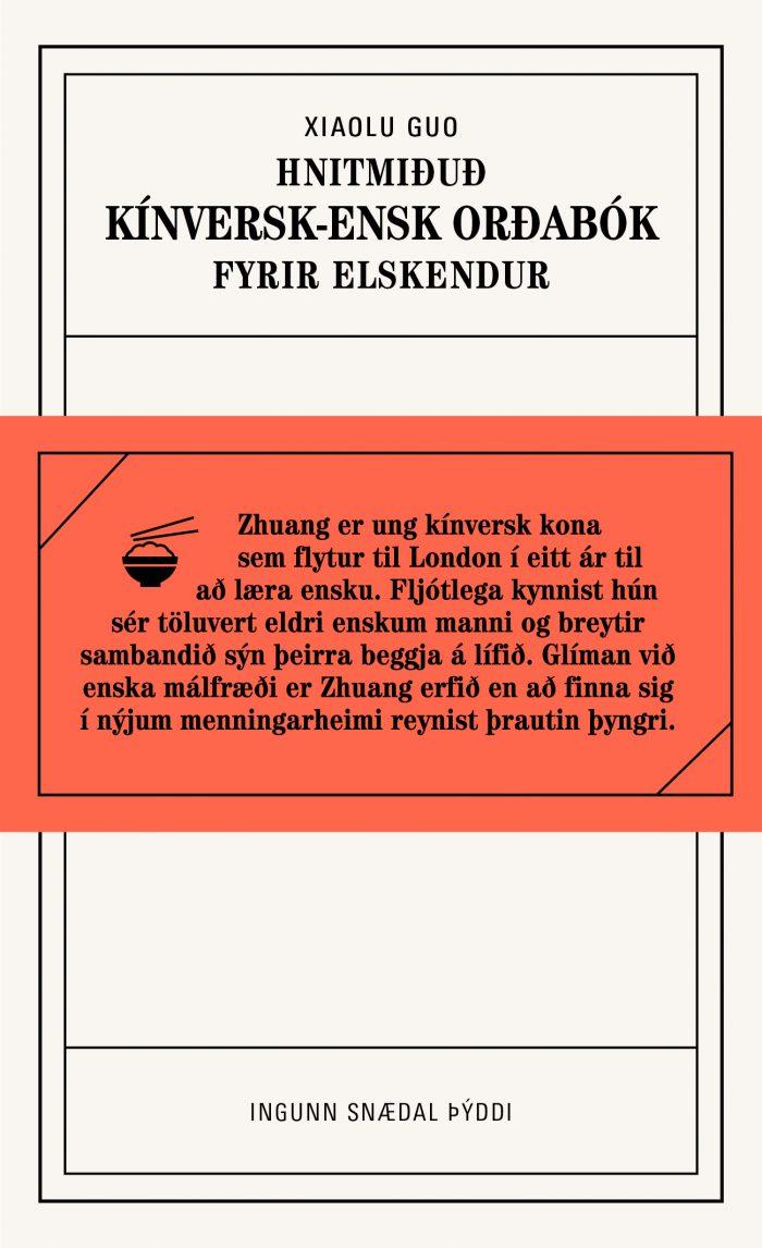 Hnitmiðuð kínversk-ensk orðabók fyrir elskendur