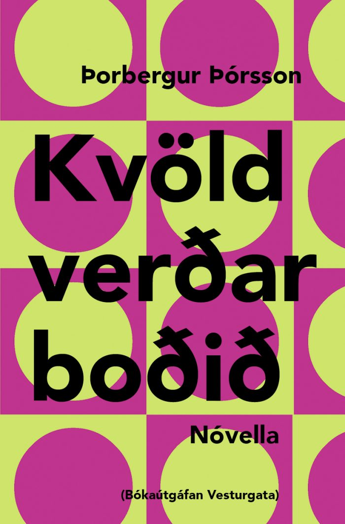 Kvöldverðarboðið
