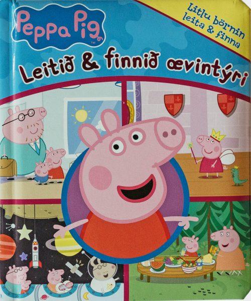 Leitið og finnið ævintýri