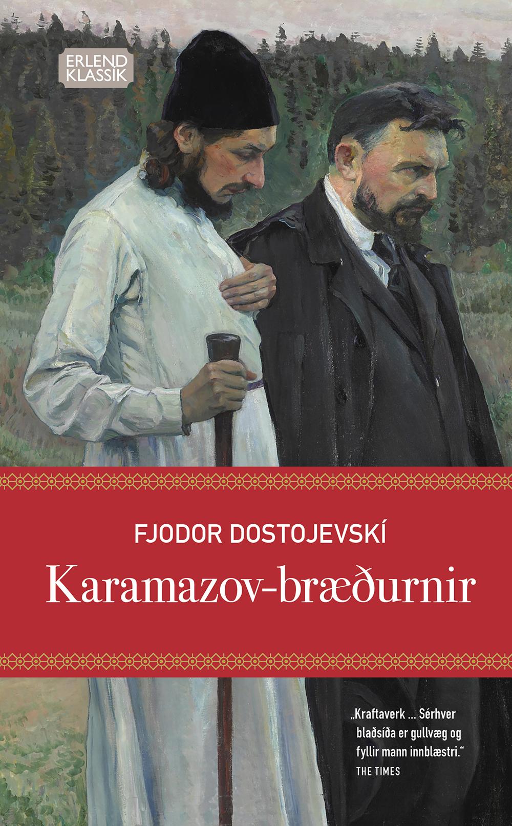 Karamazov-bræðurnir